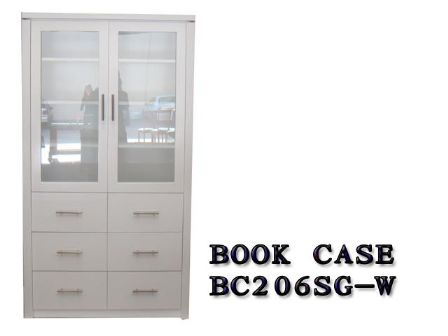 TASMANIAN OAK TIMBER BOOK CASE BC-206SG-W