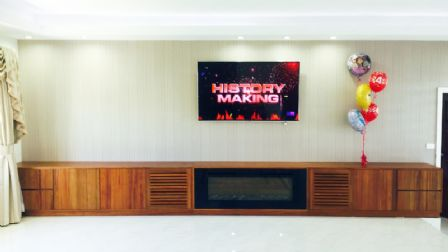 Blackwood Low Line TV Unit